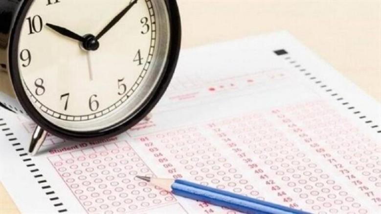 Sınav başvuraları uzatıldı